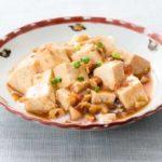 【ヒルナンデス】トマト麻婆豆腐の作り方。レンジで本格マーボー!3ステップのレンチンおかずレシピ(4月16日)