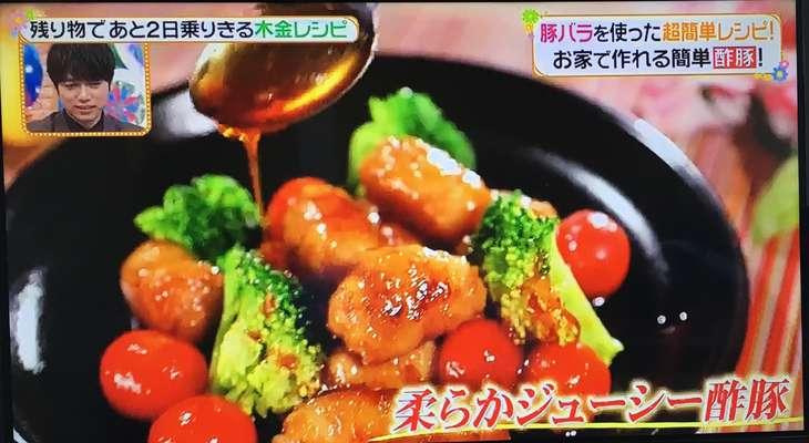 木金レシピ:簗田(やなだ)シェフの柔らかジューシー酢豚