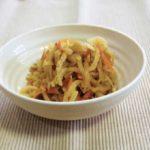 【あさイチ】切り干し大根のぜいたく煮の作り方。和食篠原シェフのレシピ【ハレトケキッチン】(5月14日)