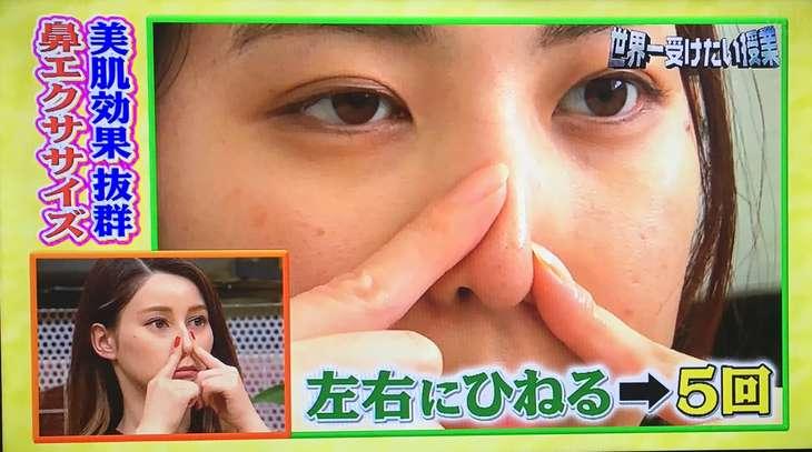 お風呂で行う鼻エクササイズのやり方
