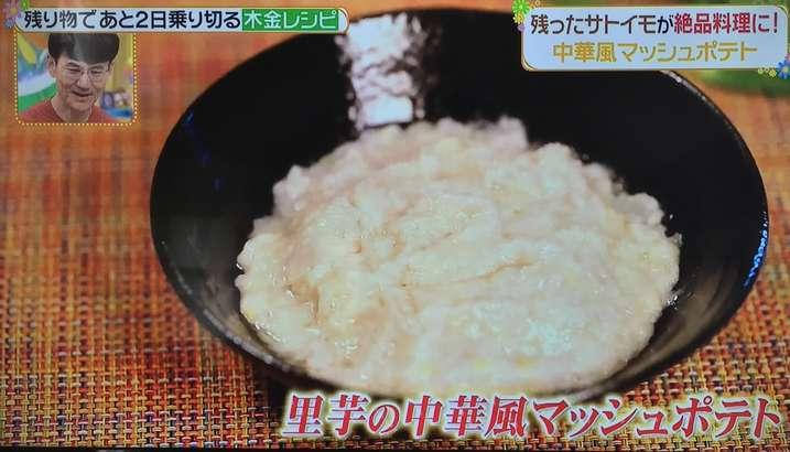 木金レシピ