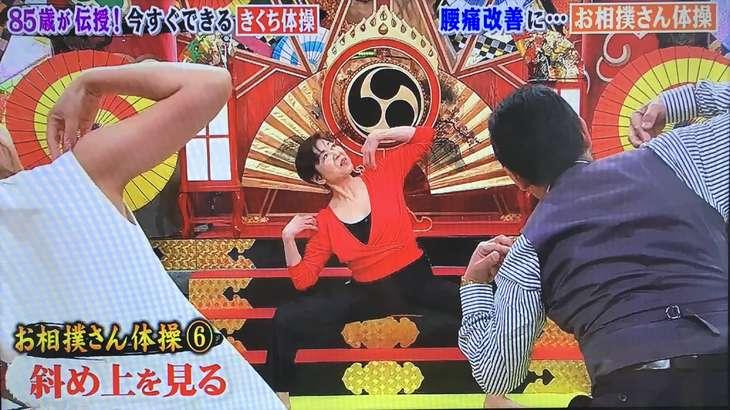 梅ズバきくち体操 お相撲さん体操2