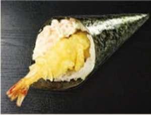 くら寿司 えび天