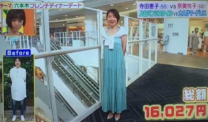 コーデバトル 紅奈美悦子&大河内志保さんチーム のコーデ