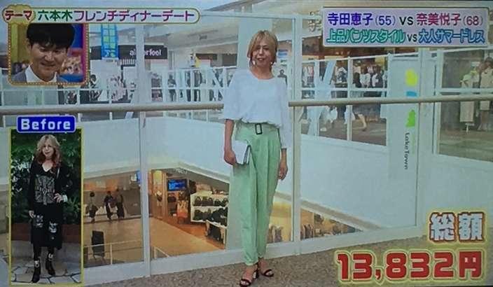 コーデバトル 寺田恵子さん&近藤千尋さんチーム のコーデ