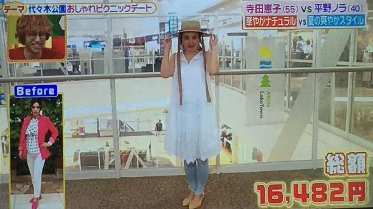 平野ノラさん&くみっきーチームのコーデ