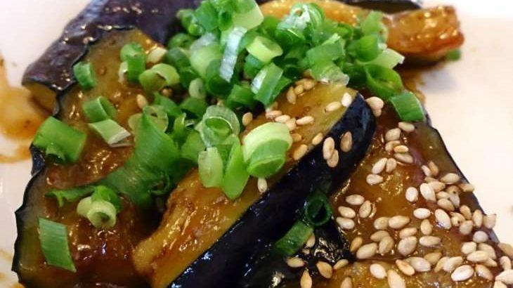 【あさイチ】米なすとベーコンのみそ炒めの作り方。高城順子さんの米ナス活用レシピ【ゴハンだよ】(8月28日)