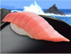 くら寿司 中とろ