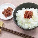 【家事ヤロウ】ご飯のおともレシピ4品を紹介。100円均食材で!一流シェフが考案した新・ご飯のお供!(2月26日)