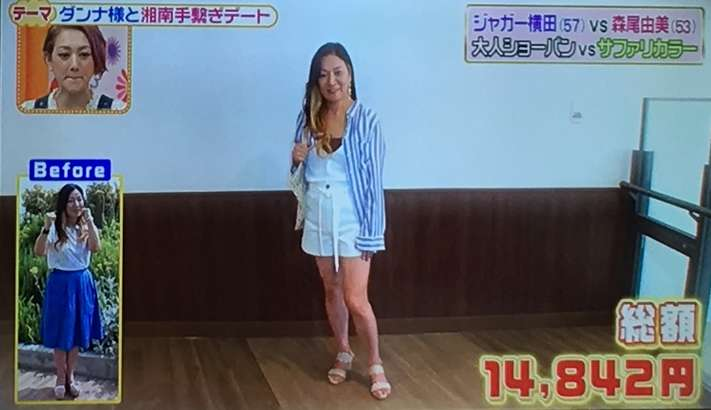 ジャガー横田さん&滝沢カレンチームのコーデ コーデバトル