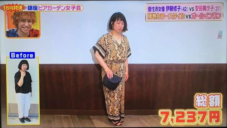 伊藤修子さん&五明祐子さんチームのコーデ