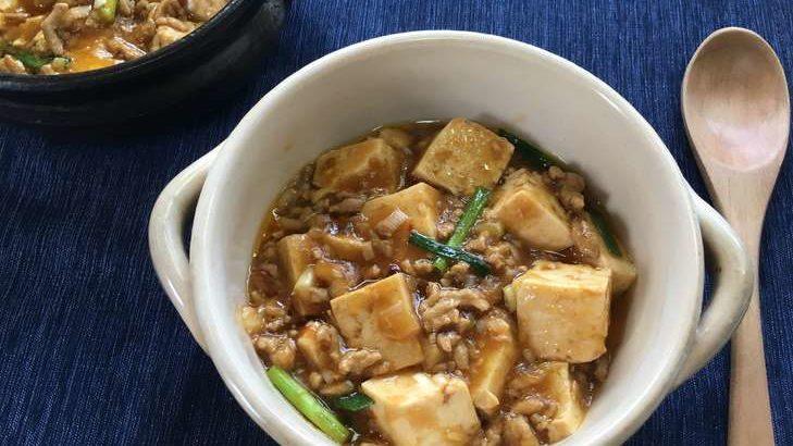 五十嵐美幸 麻婆豆腐
