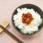 【あさイチ】食べるラー油のレシピ。永作博美さんが食べたいご飯のお供。中華山野辺シェフ【ハレトケキッチン】(7月9日)