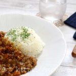 【ごごナマ】キーマカレーの作り方。山本ゆりさんのレシピ。電子レンジで簡単!【おいしい金曜日】(7月5日)