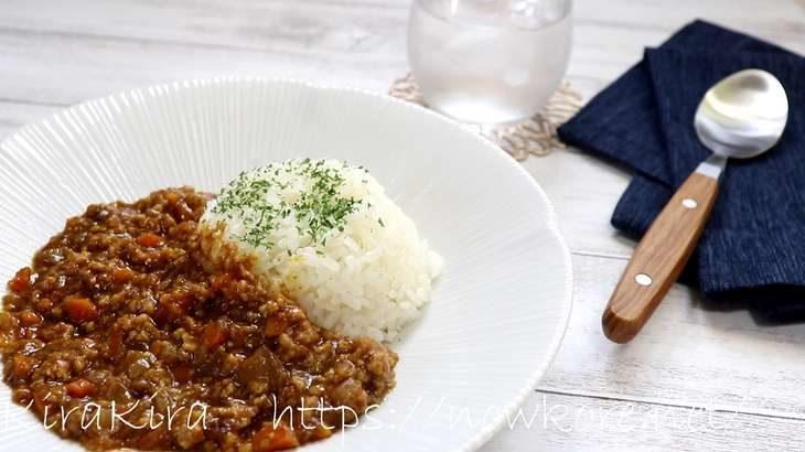 【ごごナマ】キーマカレーの作り方。電子レンジで簡単!山本ゆりさんのレシピ【おいしい金曜日】(7月5日)