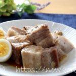 【ソレダメ】豚の角煮の電子レンジ調理法・レシピ動画。甘酒で失敗知らず!あまこようこさんが伝授(8月21日)