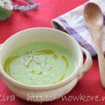 【スッキリ】魔法の美腸スープ「かぶと枝豆の冷製ポタージュ」の作り方・レシピ動画。Atsushiさんのレシピ第2弾(8月19日)