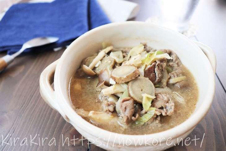 あさいち新ごぼうの鶏スープ