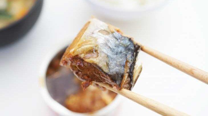 【スッキリ】鳥羽シェフのサバ缶レシピまとめ。竹内涼真さんが簡単&絶品さば缶料理に挑戦!1月22日