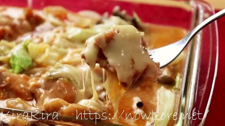 【ウワサのお客様】悪魔の餃子チーズタッカルビ風の作り方。リュウジさんの絶品アレンジ料理レシピ(3月27日)