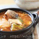 【スッキリ】レンチン美腸スープレシピまとめ。Atsushi(アツシ)さんの魔法のスープの作り方(3月23日)