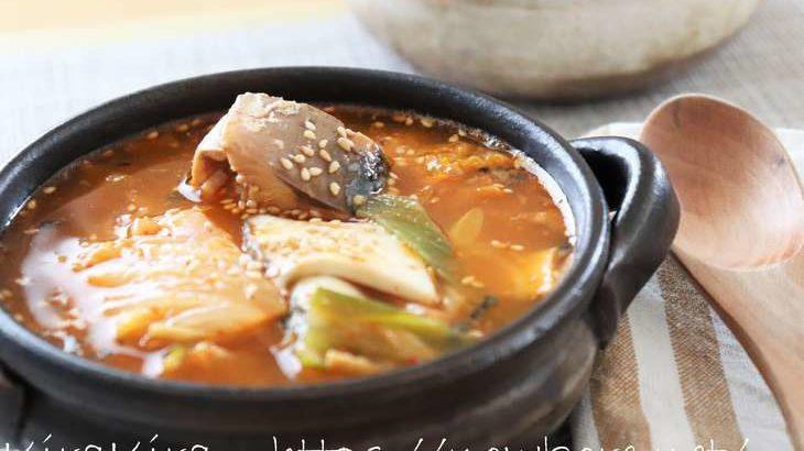 【スッキリ】魔法の美腸スープ「さば缶とキムチの韓国風スープ」の作り方・レシピ動画。Atsushiさんのレシピ第2弾(8月19日)