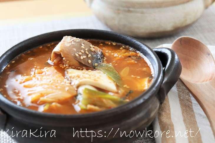 美腸スープ さば缶とキムチの韓国風スープ