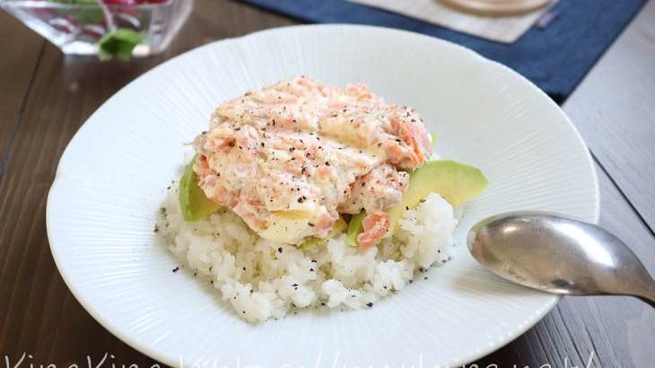 【男子ごはん】焼鮭とクリームチーズののっけ飯の作り方・レシピ動画。栗原心平さんのぶっかけ飯レシピ(8月4日)