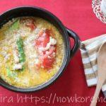 【スッキリ】美腸スープの作り方・レシピ動画。Atsushiさん直伝!ごぼうスープ&トマト豆乳スープ(8月5日)