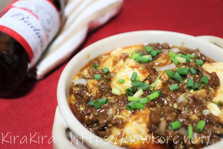 ガッテン流 麻婆豆腐