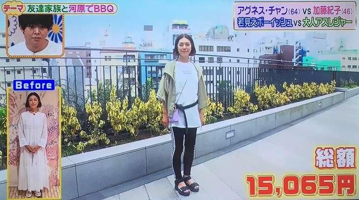 加藤紀子さんのコーデ コーデバトル