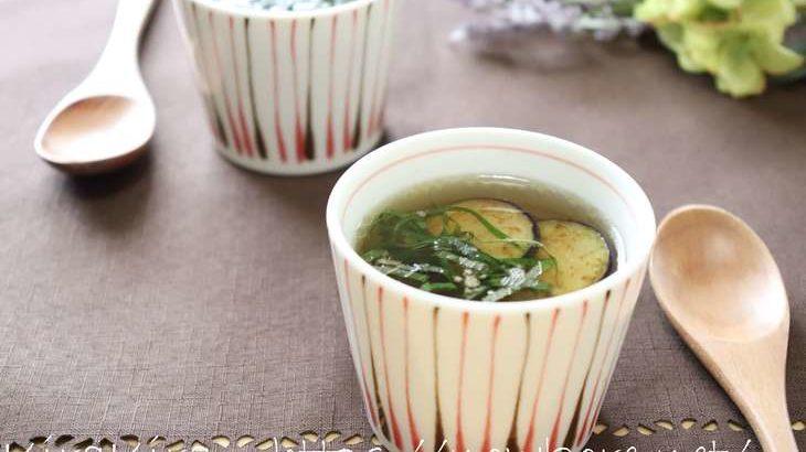 【男子ごはん】 なすの梅肉スープの作り方・レシピ動画。梅干しで夏バテ予防に!栗原心平さんのレシピ(8月18日)