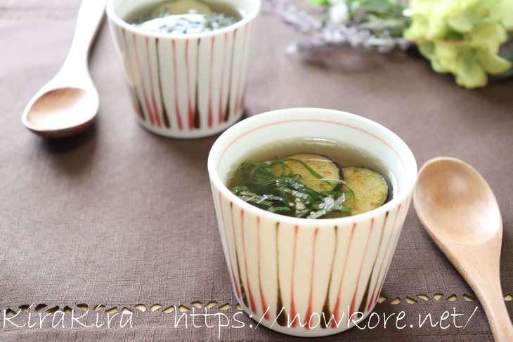 なすの梅肉スープ