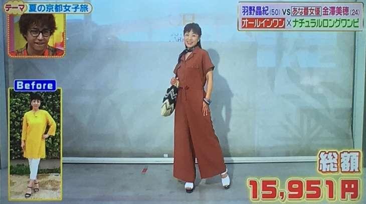 羽野晶紀さんのコーデ コーデバトル