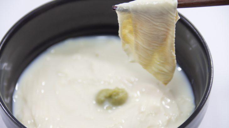 【ソレダメ】湯葉をホットプレートで作るレシピ。あまこようこさんが伝授(8月7日)