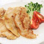 【あさイチ】豚もも肉のしょうが焼きの作り方。今泉久美さんのレシピ(10月21日)