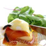 【世界一受けたい授業】エッグベネディクト風サンドイッチの作り方・レシピ動画。ホテルニューオータニのレシピ(8月31日)