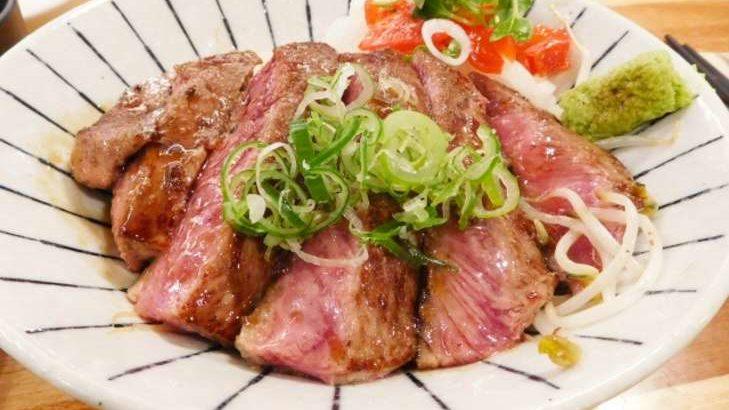 【あさイチ】シェフのまかないステーキ丼の作り方。フレンチ谷昇シェフのレシピ(9月18日)
