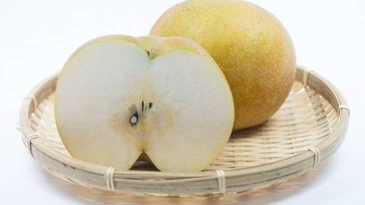 【所さんお届けモノです】和梨のドライフルーツの通販・お取り寄せ方法。新井恵理那さんオススメ!秋のグルメSP 11月22日