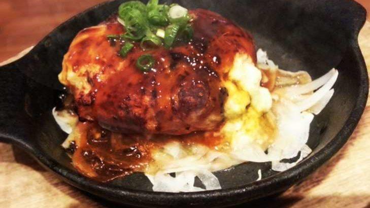 【男子ごはん】鉄鍋和風きのこハンバーグの作り方。スキレット鍋で!栗原心平さんのレシピ(9月8日)