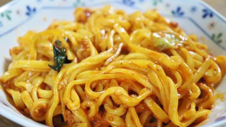 【ヒルナンデス】中華風汁なし旨辛まぜそばのレシピ。別府ともひこさんの100円で体が温まる絶品料理! 11月12日【サイコロレストラン】