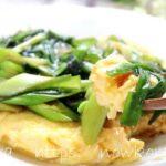 【家事ヤロウ】究極のニラ玉の作り方。卵豆腐でふわふわに!簡単たまご料理レシピ(10月16日)