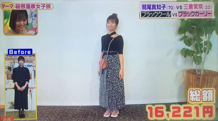 三倉茉奈さんのコーデ コーデバトル