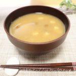 【世界一受けたい授業】長生き味噌汁・スペシャル味噌玉の作り方と最新レシピ。小林弘幸先生のみそ汁健康法(9月7日)