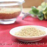 即やせ高野豆腐パウダーの作り方と活用レシピ!あさチャンで話題のダイエット