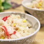 【マツコの知らない世界】カニカマとバターコーンの混ぜご飯の作り方・レシピ動画。かにかまアレンジレシピ(9月3日)