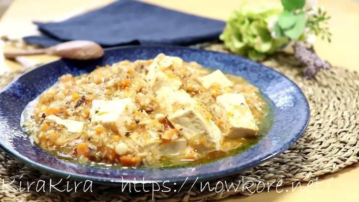 麻婆豆腐 冷蔵庫