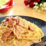 【世界一受けたい授業】みそカルボナーラのレシピ。スペシャル味噌で簡単!小林弘幸先生の長生きみそ汁(9月7日)