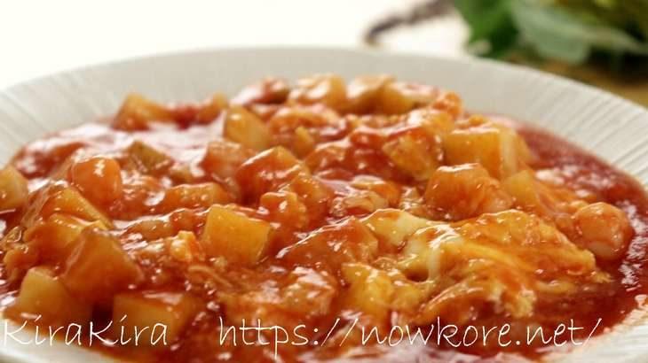 【所JAPAN】四川風餃子チリソースの作り方。リュウジさんの中華風冷凍餃子アレンジレシピ(1月13日)