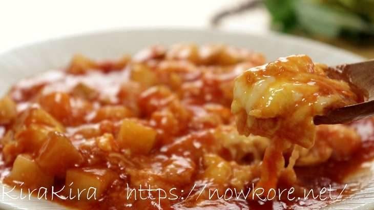 【あさイチ】ふわふわ卵のエビチリ&えび油の作り方。中華シェフ井桁良樹さんのレシピ(10月17日)